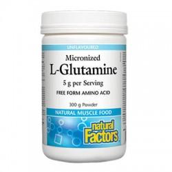 Л-глутамин (микронизиран)